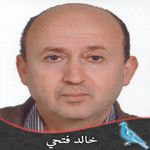 خالد فتحي