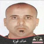 خالد قوزة