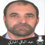 عبد الباقي لمباركي