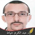عبد الكريم حياط