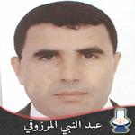 عبد النبي المرزوقي