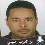 عز العرب حليمي
