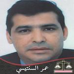 عمر السنتيسي