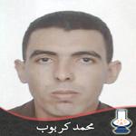 محمد كربوب