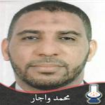 محمد واجار