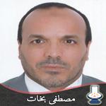 مصطفى بخات