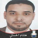 هشام الحساني