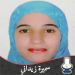 سميرة زيداني