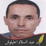 عبد السلام اعليلوش