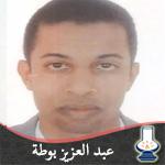 عبد العزيز بوطة