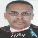 عبد الكريم كرا
