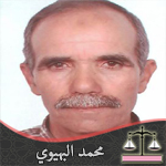 محمد البهيوي