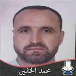 محمد الخشين