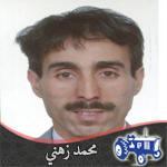 محمد زهني