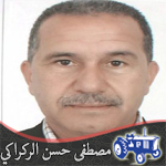 مصطفى حسن الركراكي