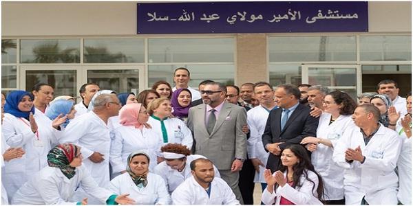 """جلالة الملك يدشن المستشفى الإقليمي """"الأمير مولاي عبد الله"""" بسلا"""
