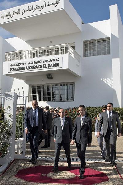 Le Prince Héritier Moulay El Hassan préside la cérémonie d'inauguration de la frise chronologique de la Fondation Abou Bakr El Kadiri