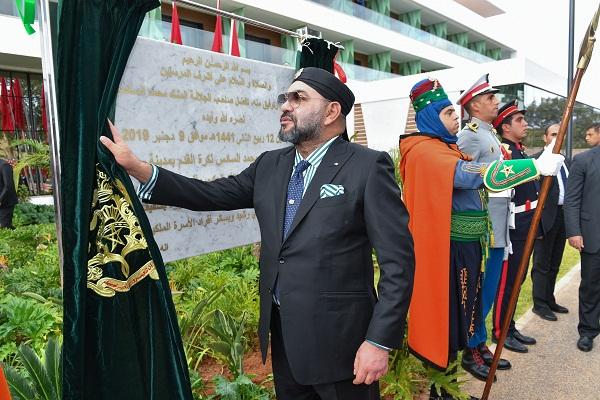 صاحب الجلالة الملك محمد السادس نصره الله يدشن معلمة رياضية بسلا